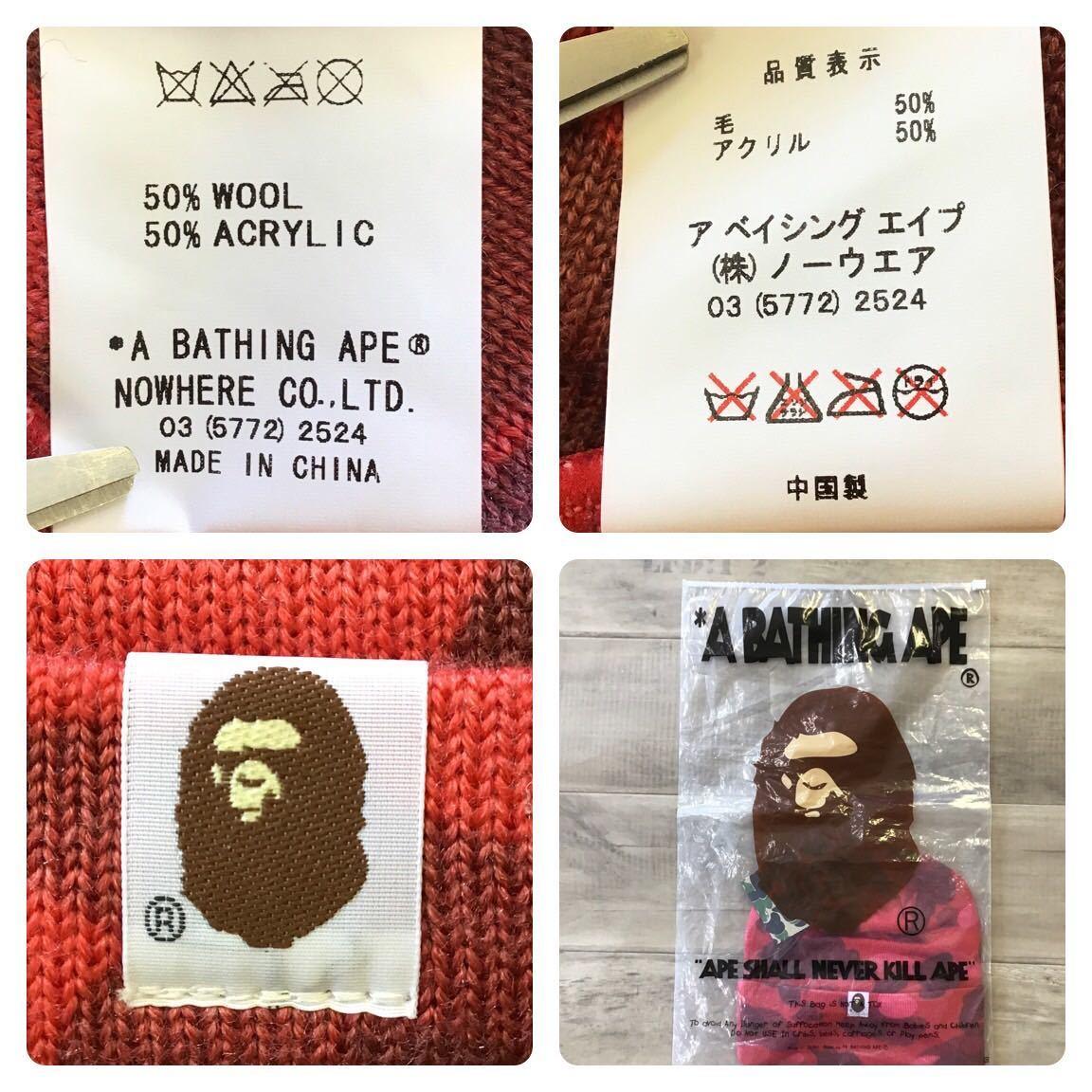 ★新品★ pharrell camo ツバ付き ニット帽 a bathing ape bape エイプ ベイプ ビーニー ニット キャップ 帽子 cap 迷彩 Beanie red camo