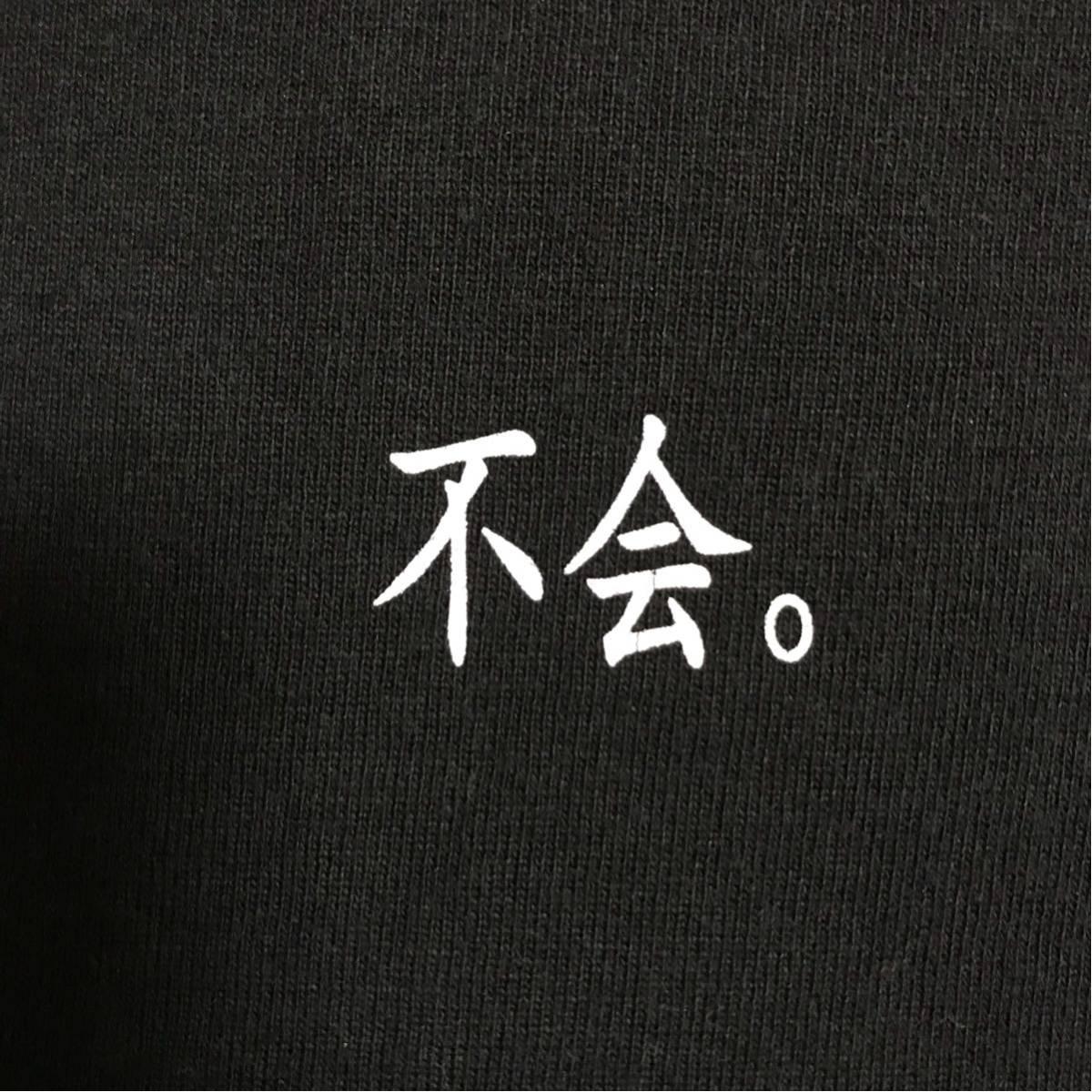 ★激レア★ 初期 ASNKA 漢字 ロンT Mサイズ a bathing ape bape エイプ ベイプ アベイシングエイプ 香港 Hong Kong ビンテージ 裏原宿 NIGO