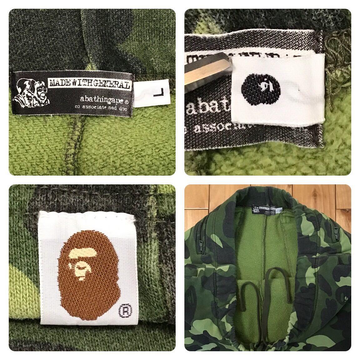 Green camo スウェット ハーフパンツ Lサイズ a bathing ape bape エイプ ベイプ アベイシングエイプ shorts ショーツ 迷彩 53at