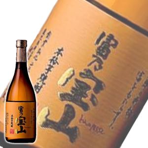 【高級化粧箱+ラッピング付】 西酒造 富乃宝山 芋焼酎:720ml [Z9789_gift]] 鹿児島県(80-0)