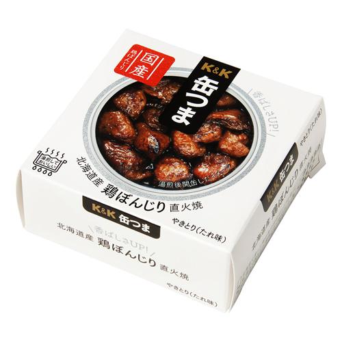 缶つま・北海道3缶セット [ZZ035-A](92-0)