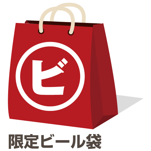 【送料無料】 福袋2014:志賀高原ビールスペシャル限定セット [fuku11] クール便 品切(98-0)