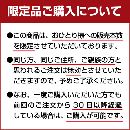 ベルエポック ロゼ:750ml☆ [C024]*(71-2)