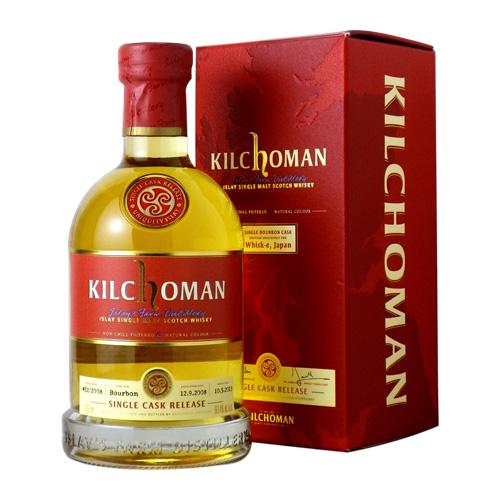 キルホーマン 2008 バーボンバレル:700ml [79545] 終売(98-0)
