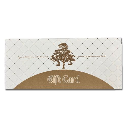 【送料無料】ビール券 (633m 瓶ビール2本) 新券:6枚 [59201-06] 書留発送