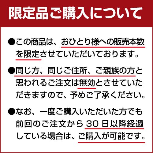 ビッグピート クリスマス カスク ストレングス 2020:700ml☆ [79867]]*