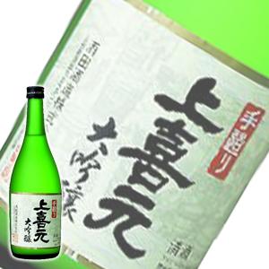 【高級化粧箱+ラッピング付】 上喜元 手造り大吟醸:720ml [Z5726_gift]]*(80-0)