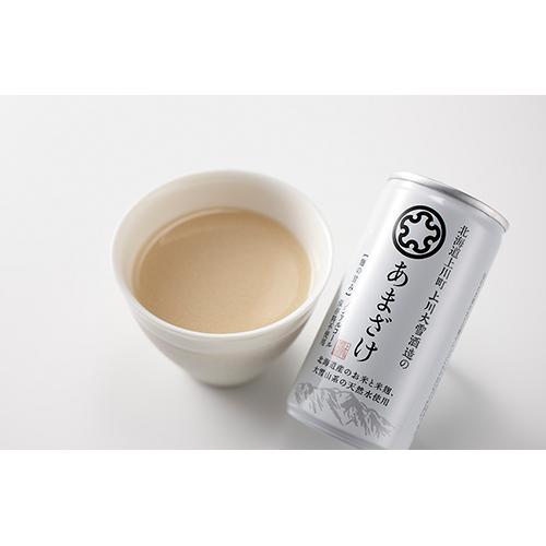 「上川大雪」特別純米・純米吟醸720mlと「あまざけ」3缶セット