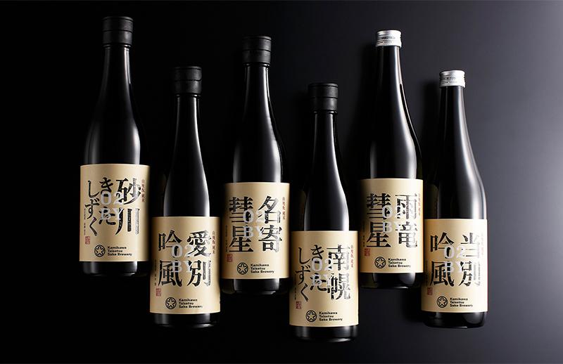 """頒布会「酒米の底力/醸造の真骨頂」<br>80%精米・山廃仕込み純米酒 【限定350セット】<br><span style=""""color:#FF0000;"""">予定数量に達した為、販売終了となりました。"""