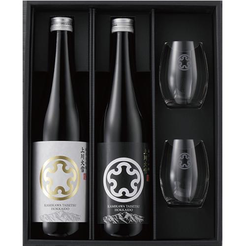 「上川大雪」純米大吟醸・純米大吟醸35% 720ml と オリジナルグラス2個セット