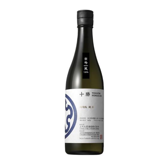 「白麹」仕込み 冷酒・燗酒飲みくらべセット<br>【限定200セット】