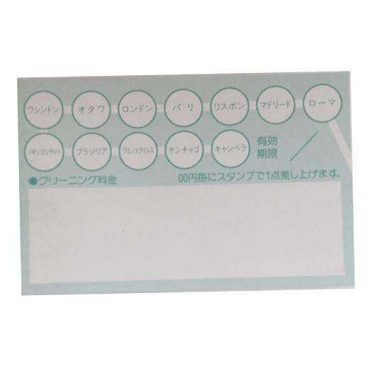 【ポイントカード】サービスカード40カード
