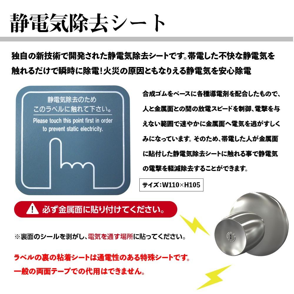 【静電気対策】金属面に貼るだけ 静電気除去シートブルー