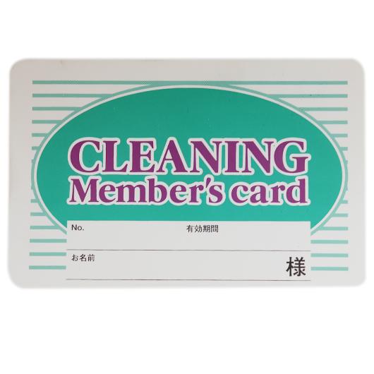 【ポイントカード】会員カードアメリカン