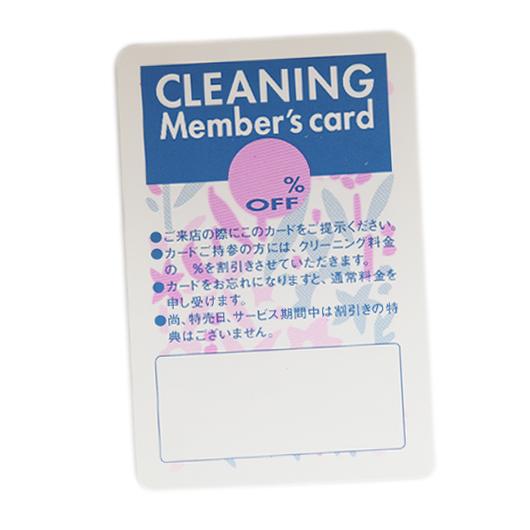 【ポイントカード】会員カードフラワー