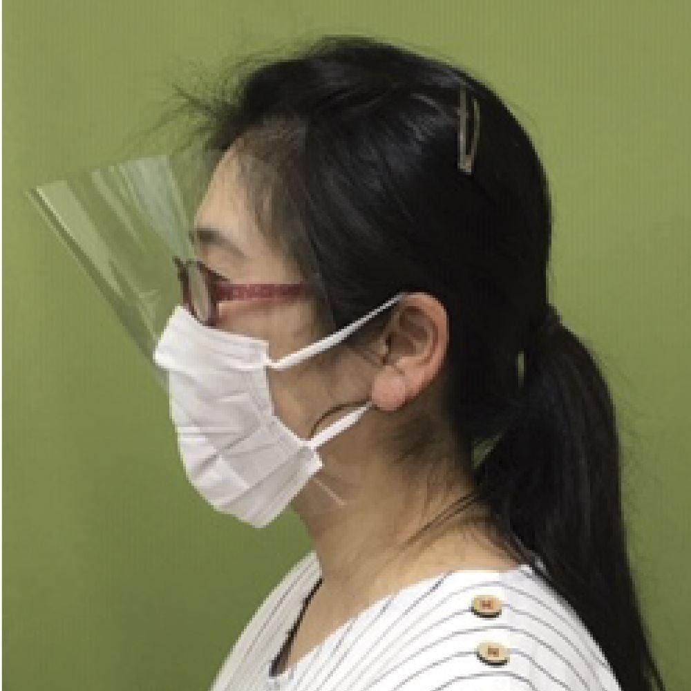 【ウィルス対策 飛沫予防】SAフェイスガード10枚セット(マスク装着タイプ)