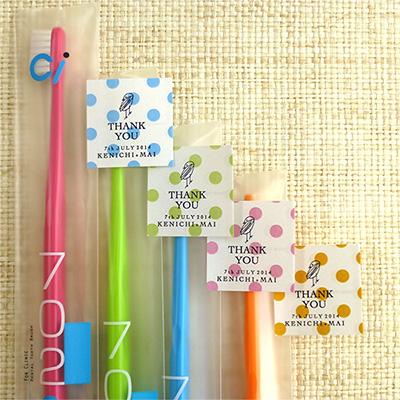 プチギフトの歯ブラシ / ドット