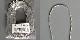 カラーゴム / シルバーS(30m巻)