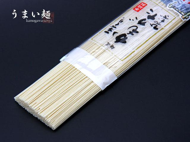 桃太郎ひやむぎ(200g×30袋)