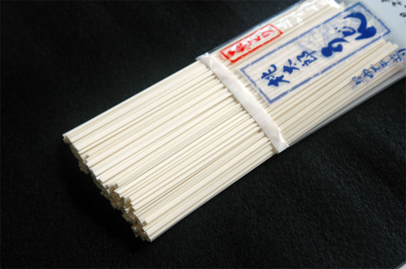 桃太郎早ゆでうどんつゆつき(180g×8袋)