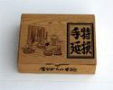 桃太郎素麺(そうめん)(250g×10袋)