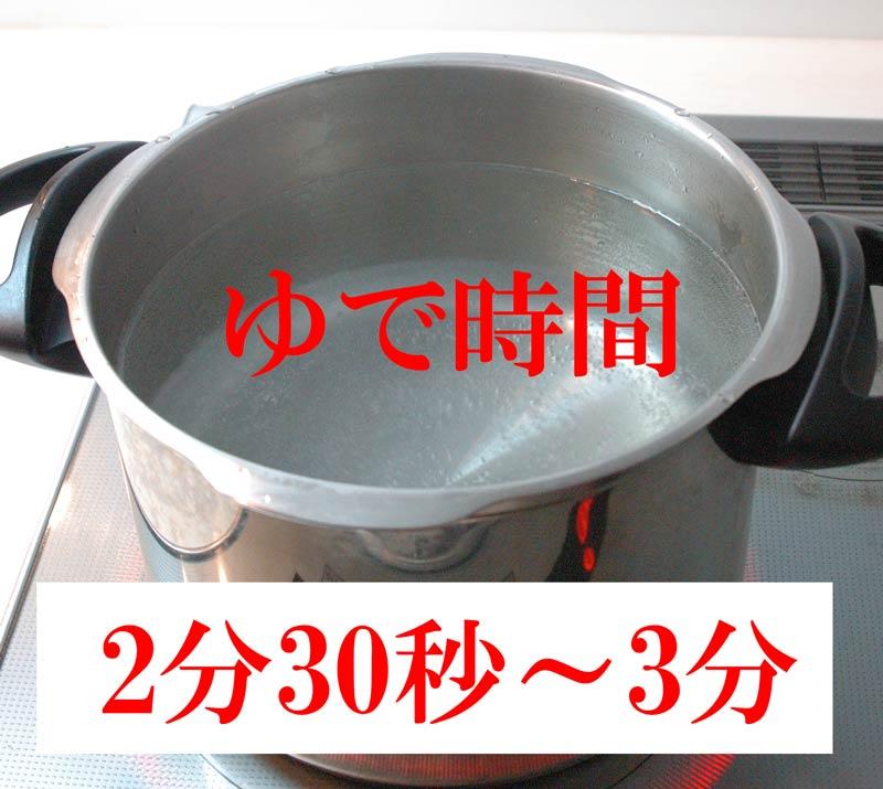 【送料無料】ト鴨川水車そうめん☆2kg(約20食分)kp-msk2k