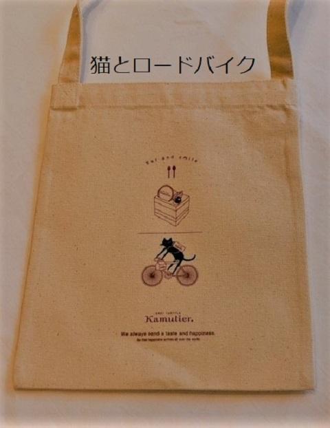 カムリエ オリジナルサコッシュ 縦型