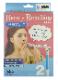 長息生活 Beauty Breathing レベル0・1・2 トライアルセット