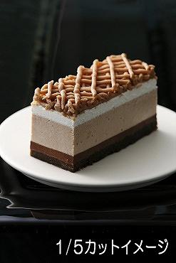 モンブラン ケーキ(1ホール)