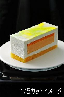 ゆずはちみつのケーキ(1ホール)