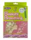 【ネコポス対応】長息生活(吹き戻し) Beauty Breathing レベル3