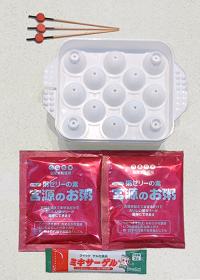 【ネコポス対応】簡単おやつ手作りキット〜レシピ付き〜
