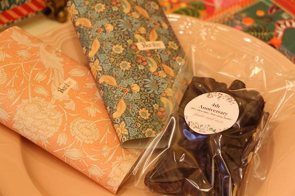 チョコレートナッツバー