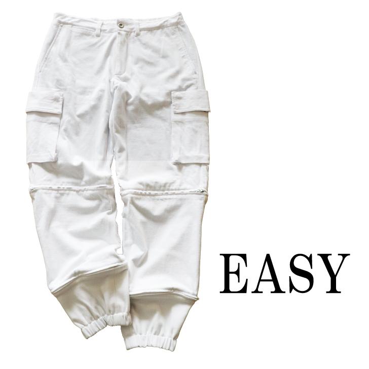【クリエイティブパンツ】9パーツセット WHITE