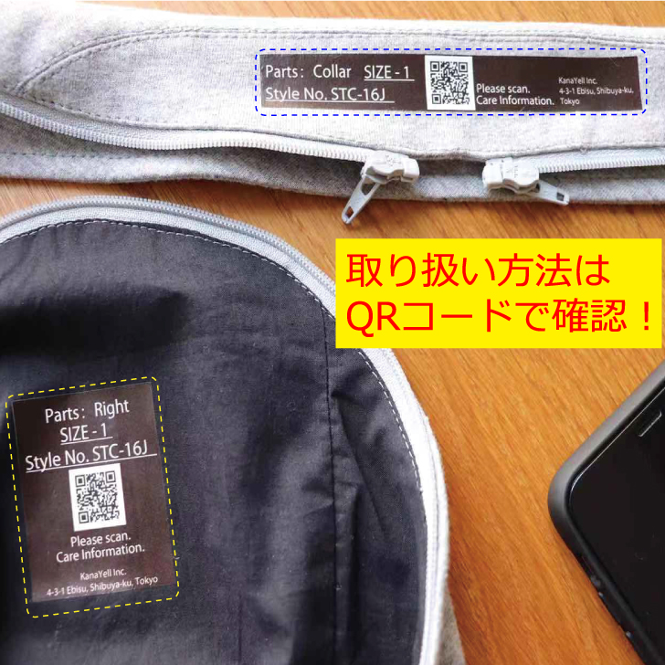 【トップスパーツ】ブルゾン衿