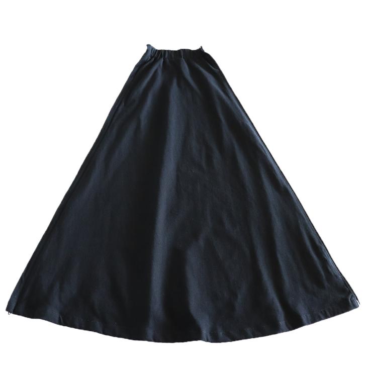 【クリエイティブスカート】フレアーパーツ レギュラーサイズ