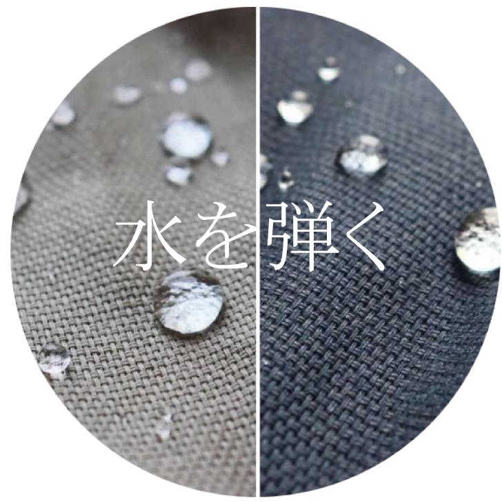 【SET】4レングスアレンジパンツ カポックOX NAVY / ユニセックス・撥水・防汚・軽量・QRコード