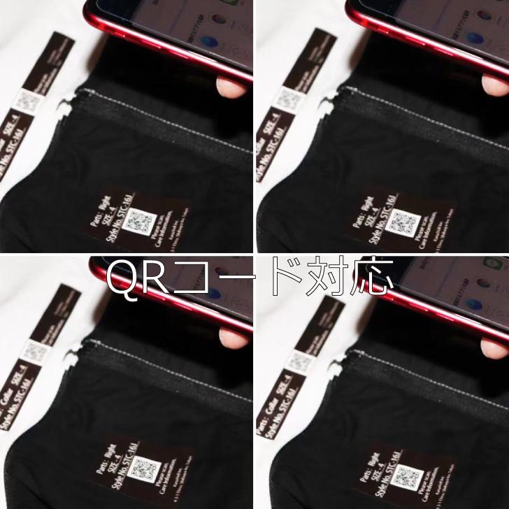 【クリエイティブパンツ】9パーツセット BLACK