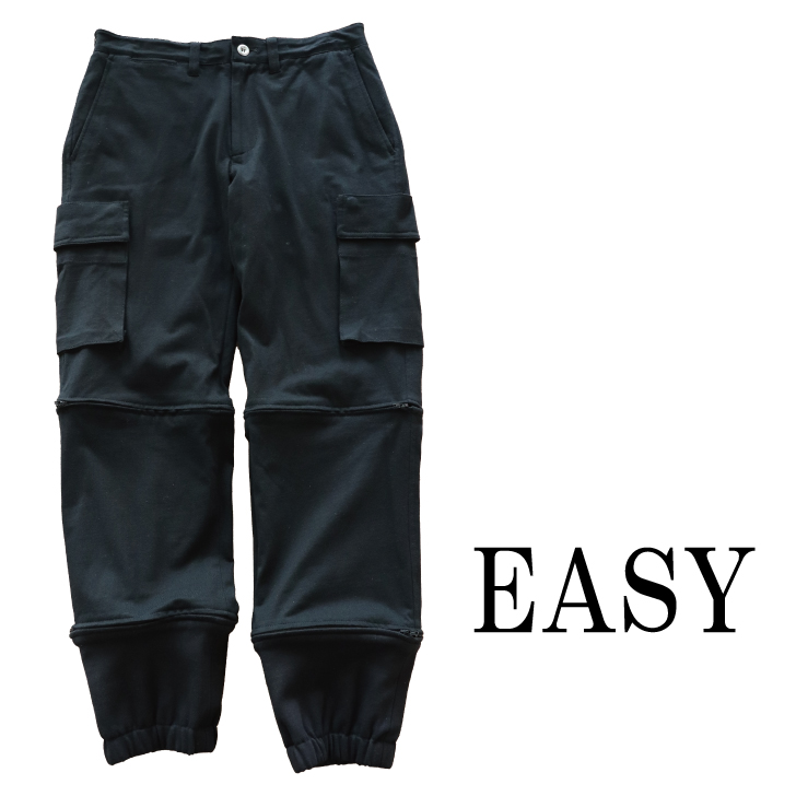 【パンツパーツ】9パーツセット BLACK