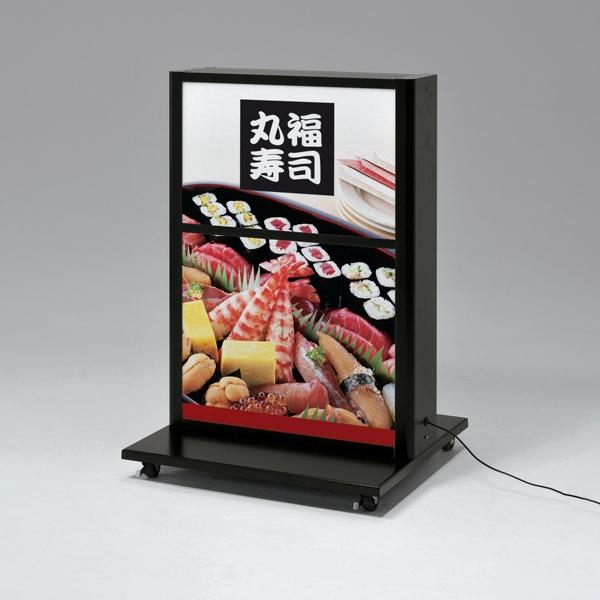 電飾スタンド F467 62-93(各色)│キャスター付きで移動が簡単な電飾看板