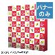 イージーシステムパネル タペストリー用 スクリーン制作のみ(各種)【送料無料】