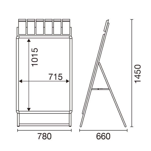 グリップA パンフレール B1 シルバー(片面/両面)│パンフレットケース付き。