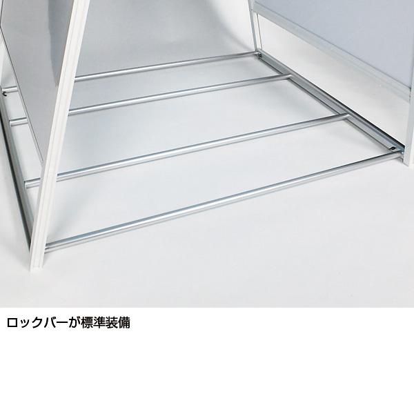 大型屋外Aスタンド看板 2240タイプ(両面)+印刷セット(スチールタイプ)【送料無料】