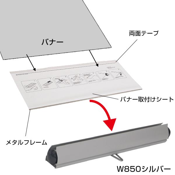 ロイヤルロールスクリーンバナーW1200(各色)+印刷セットでお得【送料無料】
