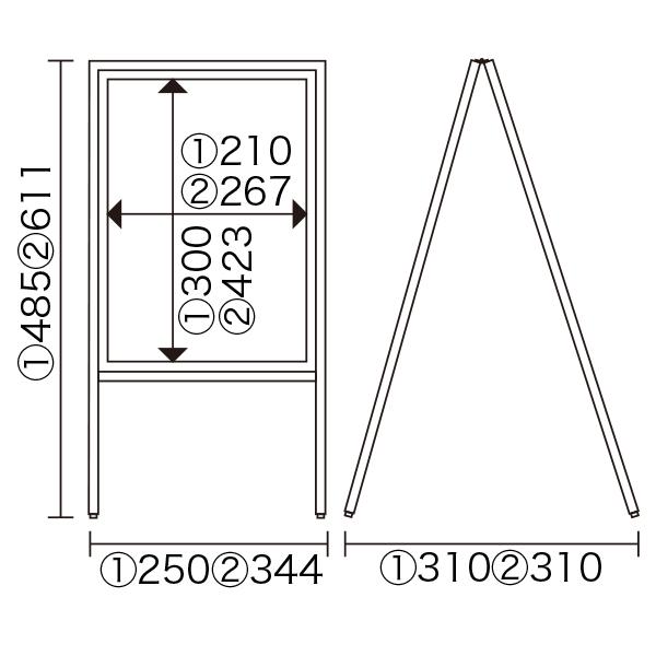 2WAY A型スタンド A4/A3│2通りの使い方が出来るスタンド看板
