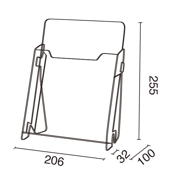 PETカタログホルダー A190 (B5)│折りたたみ式カタログスタンド