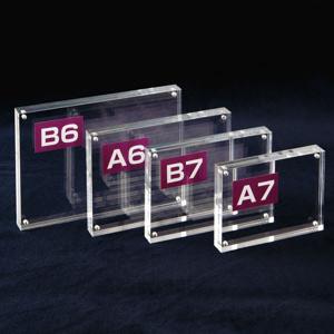 アクリルマグフレーム(A7/B7/A6/B6)│20mmのアクリルが高級感を演出