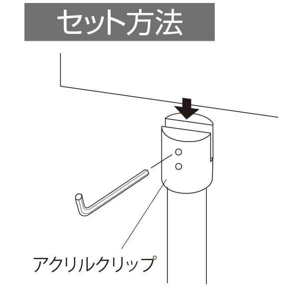 シンプルポールスタンド(パネル付) 210角 各色│ポールスタンドの大人気モデル