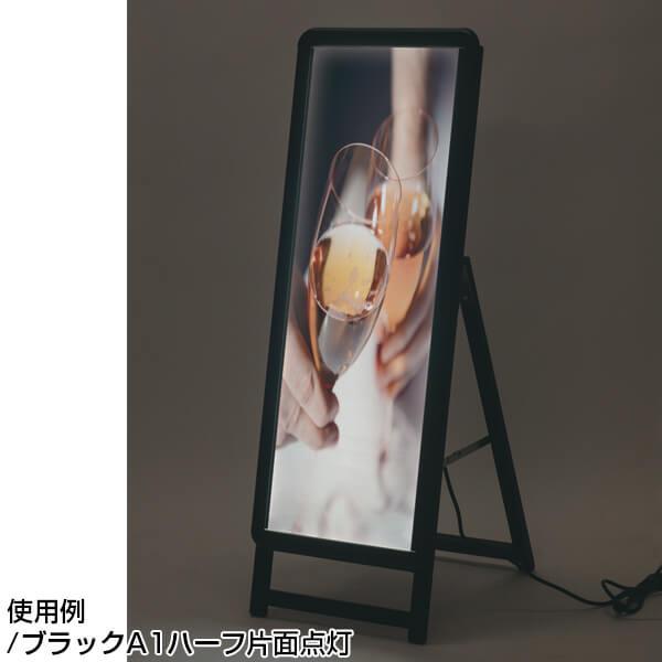 LED グリップA ロータイプ(シルバー/ブラック×A1ハーフ×片面)│ロータイプが新登場!