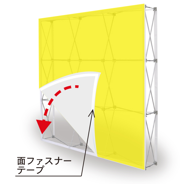 イージーシステムパネル(タペストリー用)本体 3×5│イベント等のバックパネルに